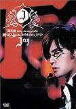 インコンペラブル・コンサート・ライブ DVD