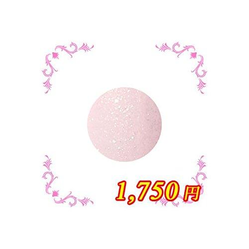 ing シーソー PK-16G 4g