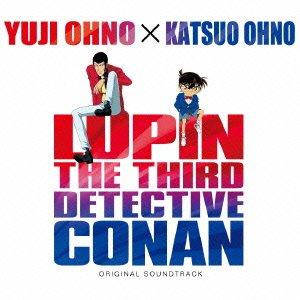 ルパン三世vs名探偵コナン THE MOVIE オリジナル・サウンドトラック