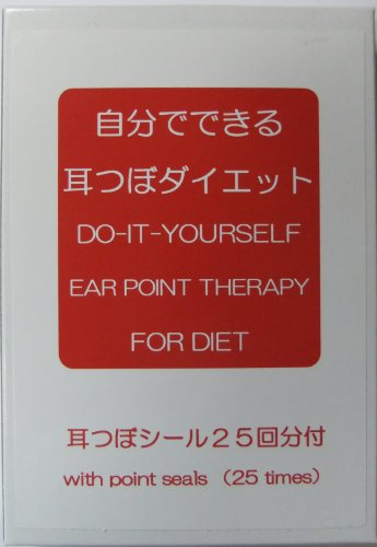 EAR POINT THERAPY FOR DIET