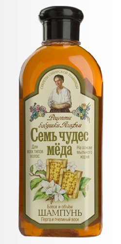 "Shampoo With Honey/""Shine And Volume"" Ambrosia And Beeswax"