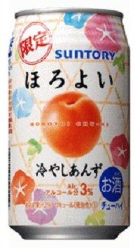 【2014年8月5日 限定発売】サントリーほろよい 冷やしあんず 350mlx24本(1ケース)