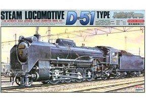 1/50 蒸気機関車 D51