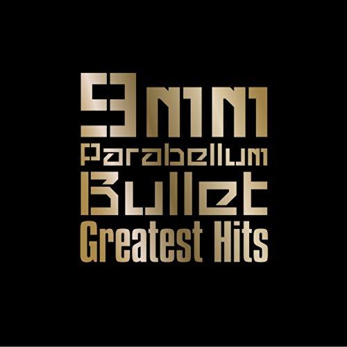 Greatest Hits ~Special Edition~ (初回限定生産10周年盤)(CD2枚組)