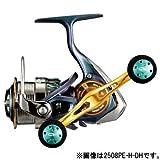 ダイワ(Daiwa) リール 15エメラルダス AIR 2508PE-DH