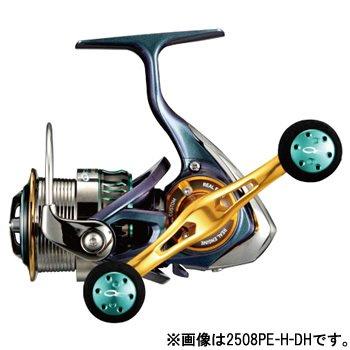 (大和) 大和卷筒 15 emeraldas 空气 2508PE-DH
