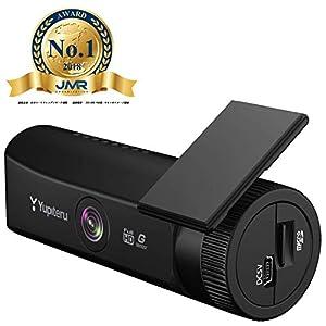ユピテル 夜間強化ドライブレコーダー  200万画素 Full HD スモークガラス対応 対角130° SN-SV40c
