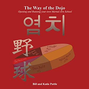 The Way of the Dojo Audiobook