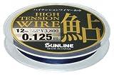 サンライン(SUNLINE) ライン ハイテンションワイヤー鮎 12m #0.05