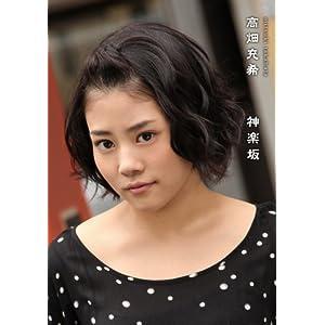 http://ecx.images-amazon.com/images/I/41xpNyySMFL._SL500_AA300_.jpg