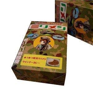 あつあつ防災ミリメシ(6箱入り)セット-ウインナーカレー