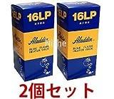 日本エー・アイ・シー 石油ストーブ アラジン ブルーフレーム用 替しん 16LP 2個セット
