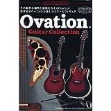 オべーション ギターコレクション/Ovation Guitar Collection ノーマル7種セット