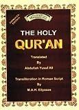 Roman Transliteration of the Holy Quran (Romany Edition) (1930097530) by Ali, Abdullah Yusuf