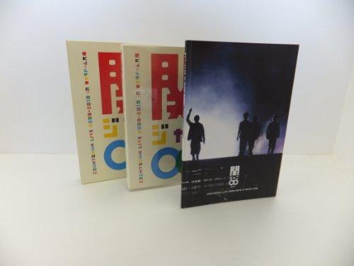 COUNTDOWN LIVE 2009-2010 in 京セラドーム大阪(初回仕様) [DVD]