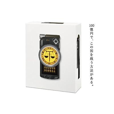"【Amazon.co.jp限定】『東のエデン』 Blu-ray ""Noblesse Oblige"" BOX(表紙描き下ろし設定資料集付き)"