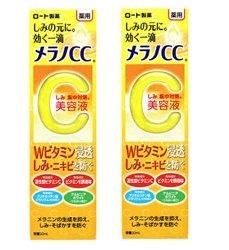 メラノCC 薬用しみ集中対策美容液 20ml