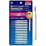 デンタルドクター マイクロ歯間ブラシ(15本入)