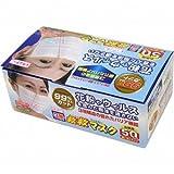 【緊急値下げ!】安い!3層 救救フィルターマスク(お徳用50枚入)