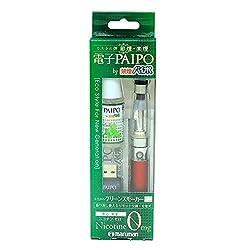 maruman 電子パイポ スターターセット【ワインレッド】 電子タバコ 禁煙 PAIPO 国産 ニコチン0mg