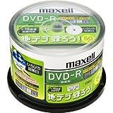 maxell 録画用 CPRM対応DVD-R 120分 16倍速対応 地デジ録ろうシリーズ インクジェットプリンタ対応ホワイト(ワイド印刷) 50枚 DRD120CTWPC.50SP スピンドルケース入 DRD120CTWPC.50S