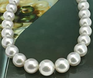 Olivia Large South Sea Pearl Necklace