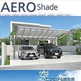三協アルミ エアロシェード 2台用 5858 H26 熱線遮断FRP屋根 【アルミカーポート 自動車屋根】  ブラック