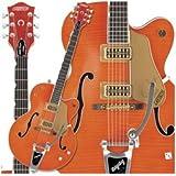 G6120SSU Brian Setzer Hollow Body Electric Guitar