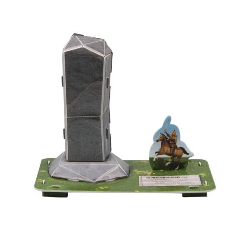 Jigsaw 3D Puzzle History Series - Great King Gwanggaeto Stele - 1