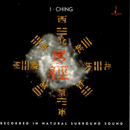 I Ching – Of The Marsh And The Moon (1996/2003) [HDTracks FLAC 24/96]