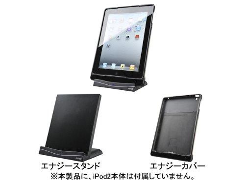 maxell iPad2用ワイヤレス充電セット(カバー&スタンド) ブラック WP-CP10A.BK