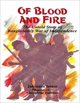 bangla sx story