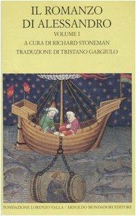 Il romanzo di Alessandro. Testo greco e latino a fronte: 1