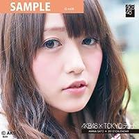 佐藤亜美菜 AKB48 2012TOKYOデートカレンダー 佐藤亜美菜 AKB-017