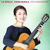 ESTELLA(エステーラ)~Kaori Muraji SELF BEST