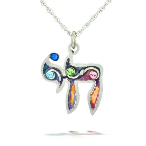 Judaic Chai (Life) Necklace from the Artazia Collection #287 JN