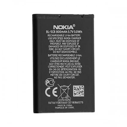 Nokia-BL-5C-Battery