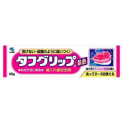 小林 タフグリップクッション ピンク 65g