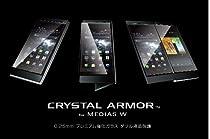 http://astore.amazon.co.jp/docomo-store-22/detail/B00CAM8LSO