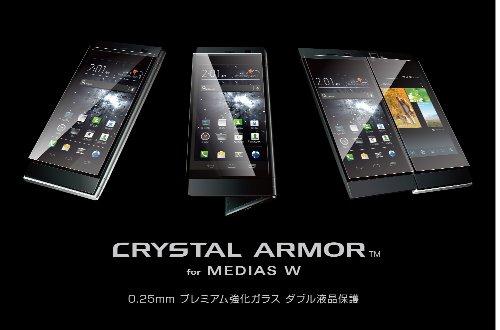 クリスタルアーマー™ プレミアム強化ガラス W液晶保護 for MEDIAS W N-05E【API-CAT005】