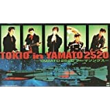 TOKIO in YAMATO2520 [VHS]
