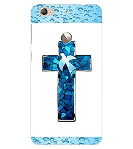 ColourCraft Holy Cross Design Back Case Cover for LeEco Le 1S