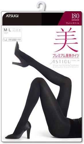 (アツギ)ATSUGI ASTIGU 【美】 プレミアム発熱タイツ 180 S-M チャコール(110) [ウェア&シューズ]