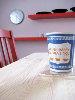 ニューヨークコーヒーカップ〈 陶器製 〉