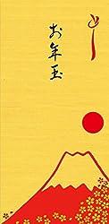 金色 金封 万円袋 お年玉 富士山【10枚入】ぽち袋長タイプ