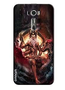 Omnam Lord Brahma Looks Printed Designer Back Cover Case For Asus Zenfone 2 (ZE601KL)