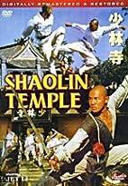 Shaolin Temple [1982] by Chang Hsin-yen