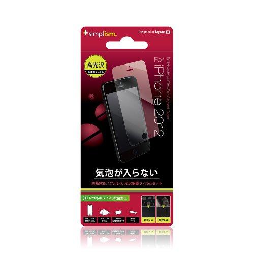 Simplism iPhone 5 日本製保護フィルム 気泡が入らず画面の美しさを損なわない 高光沢 防指紋・抗菌仕様 TR-PFIP12-BLCC