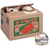 Coins Bank /Money Bank /Saving Box /Piggy Bank (Stealing Steal Coins Cat Gift/2012 New Bonus Pack)