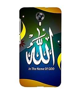 printtech Allah God Muslim Back Case Cover for Micromax Canvas Xpress 2 E313